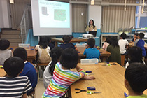Monozukuri (manufacturing) Lessons for Elementary School Students in Kyoto City